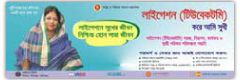 DGFP_Billboard_6.jpg