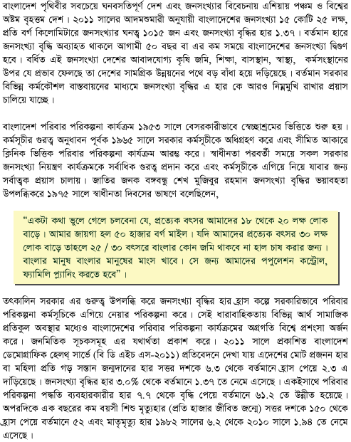 DGFP_FP_Success_Story-02_Bangla_Text-Image_001